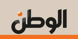 """""""الوطن"""" تعلن التزامها الكامل بقرارات الجمعية العمومية لـ""""الصحفيين"""""""