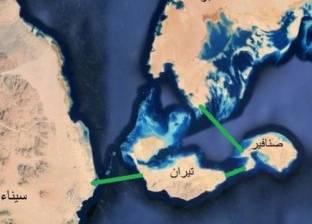 """""""بصيرة"""": """"تيران وصنافير"""" سعوديتان لدى 23% من المصريين"""