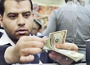 عاجل| تجار العملة يجمعون الدولار بـ 10 جنيهات.. وسعر البيع مستقر عند 10.40 جنيه