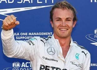 «روزبرج» يفوز بلقب «جائزة البحرين الكبرى» لسباقات «الفورميلا 1»