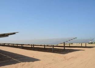 حلايب وشلاتين أول مدينتين تعملان بالطاقة الشمسية بتمويل إماراتي