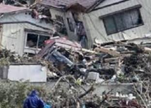 االکوارث الارضية من الاعاصير والفيضانات والزلازل  - صفحة 9 17256590871460720238