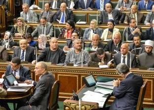"""البرلمان يناقش فرض ضريبة 100 جنيه على كل """"راديو سيارة"""""""