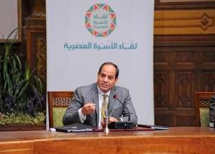 عاجل| السيسى يقرر إعلان حالة الطوارئ فى شمال سيناء لمدة 3 اشهر