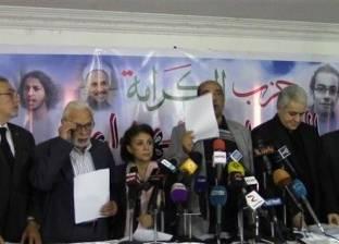 """""""التيار الديمقراطي"""" يدشن حملة تبرعات لسداد غرامة المحبوسين في تظاهرات 25 أبريل"""