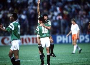هولندا لم تنس هدف مجدي عبدالغني في كأس العالم 90