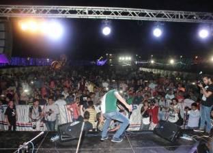 حفل رامي جمال في رأس البر بمناسبة شم النسيم