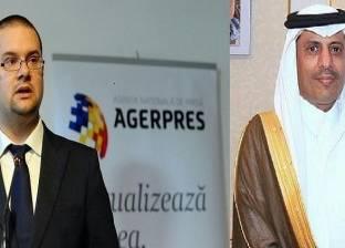 الخارجية السعودية عن خبر اغتصاب سفيرها برومانيا لسكرتيرته: عار عن الصحة