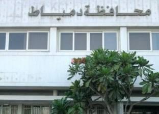 فلاحون يتجمهرون أمام ديوان محافظة دمياط اعتراضا على حوادث سرقة المواشي