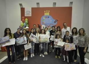 «تويوتا إيجيبت» تشجع الأطفال على الابتكار