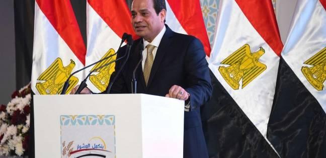 عاجل| بيان رسمي من الرئاسة ينعي أسر ضحايا طائرة مصر للطيران