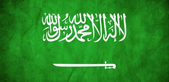 """الـ""""DNA"""" شرط جديد للحصول على الجنسية السعودية"""