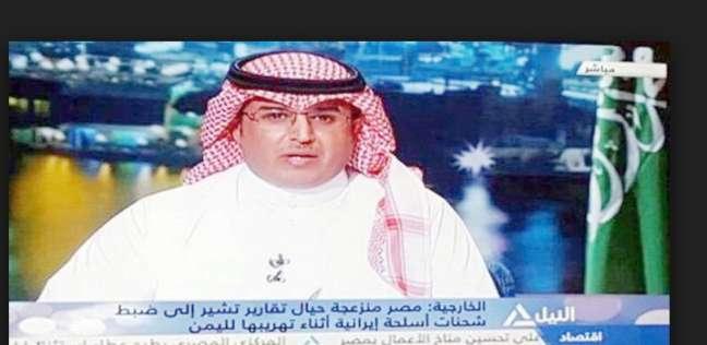 """""""الرياض السعودية"""": للمرة الأولى.. مذيع سعودي يقدم نشرة أخبار على التلفزيون المصري"""