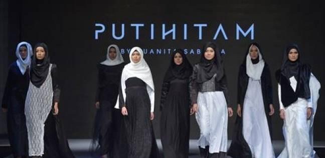 بالصور| انطلاق مهرجان الأزياء الإسلامية في جاكرتا