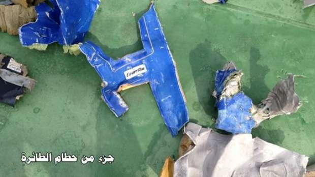 أول صور لحطام الطائرة المصرية المنكوبة 16793448591463824441