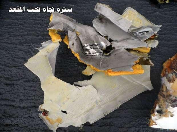 أول صور لحطام الطائرة المصرية المنكوبة 5295083261463824440