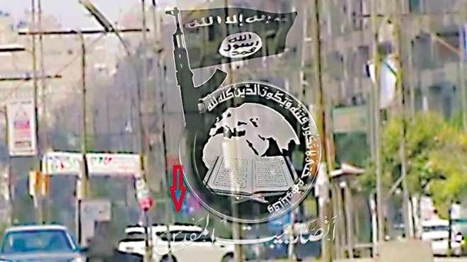 جماعة «أنصار بيت المقدس» تعلن الحرب على مصر