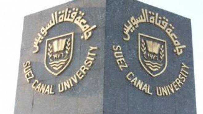 دورات تدريبية وورش عمل وأنشطة طلابية بجامعة قناة السويس