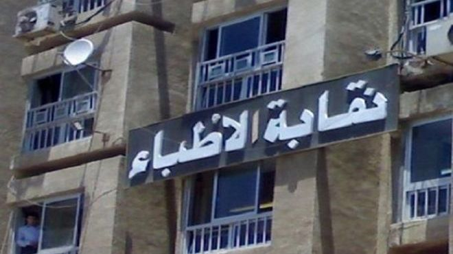 أمين عام نقابة أطباء القاهرة يعلن تضامنه مع أوائل دفعات الطب البشري أمام الأعلى للجامعات